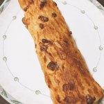オレノ パン オクムラ 祇園店 - チーズフランス