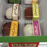 和菓子 なごし - 6個入り購入