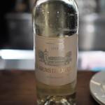 遠藤利三郎商店 - 本日のワインはラグランジュの白