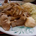 日高屋 - 生姜焼き