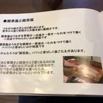 79090907 - 【2017年11月】コチラは関西風、ココのページでは関西風と関東風の違いなどの記載が有ります。