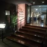 グランドホテル 六甲スカイヴィラ - レストラン入り口