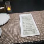 グランドホテル 六甲スカイヴィラ - ディナースタート