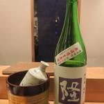 日本料理 太月 - 30年1月 隆 備前雄町60特別純米無濾過生原酒 神奈川