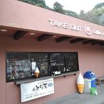 お食事処 極楽亭 - テイクアウト用のカウンター窓口も併設。