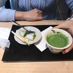 79094785 - 大福 食べかけ
