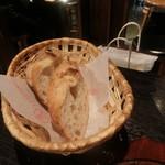 79095334 - フランスパン
