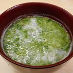 魚竹 - 生のりの味噌汁