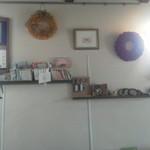 玄季旬菜食堂 こにこ -