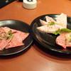 Seikouen - 料理写真:「上カルビ&特選カルビ(2500円)」と「上ロースランチ(1580円)」をオーダー。 混んでいるので時間がかかるかと思いましたら、5分程度で提供されビックリ。