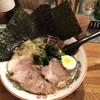 古川屋台 ソウヅ - 料理写真:横浜家系ラーメン