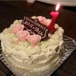 あまとう - 孫1歳のAnniversaryケーキ^^