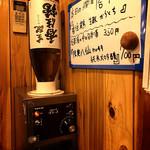 79105791 - 香住鶴 生酛 からくち 燗 1合 (650円)