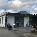 藍ヶ江水産 地魚干物食堂 - 2017年12月。訪問