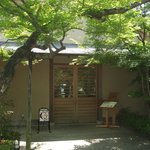 梅の花 - 玄関