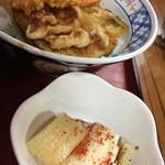 成木屋 岡支店 -