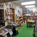 木もれびの里 箏路 - 地元特産品等の販売スペース