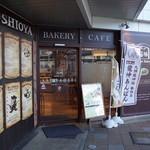 箱根ベーカリー - 外からの入口