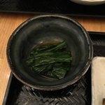 なるたけ - 小鉢のほうれん草のおひたし。ぽん酢がよかった('18/01/08)