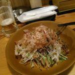 鳥貴族 - シソ味大根サラダ