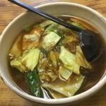 天下一 - 広東麺