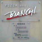 Pizza and BIANCHI - 外観