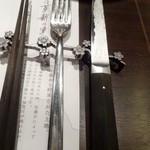 燕三条イタリアンBit - お肉用ナイフ