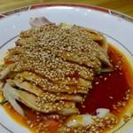 中国茶房8 - ヨダレ鶏