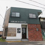 ジムランコーヒー - 外観☆