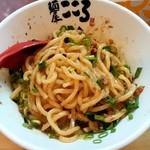 麺屋こころ - 麺屋こころ@溝の口店 台湾まぜそばを混ぜたところ