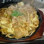 お好み焼き木馬 - 料理写真:焼きうどん