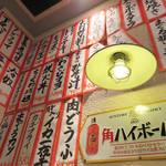 まぐろやナポレオン - 関東系大衆酒場を意識した、もつ煮込みや肉豆腐もあります。 一方、博多を意識したゴマサバならぬゴママグロや豚足もあります。