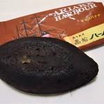 横濱菓楼 ハーバーズムーン - チョコバナナ(165円)