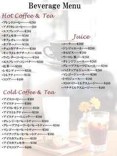 CAFE Wedding H&A -