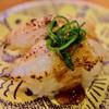 回転寿司喜楽 - 料理写真:炙り甘鯛110円