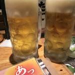 79128729 - 生ビール