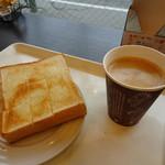 パン工房マルショウ - バタートースト・コーヒー