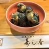 寿し春 - 料理写真: