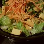 全席個室居酒屋 京の町に夢が咲く - 野菜サラダ