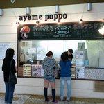 アヤメポッポ - ayame poppo