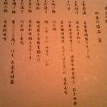 7913926 - 懐石料理:宴