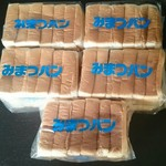 みまつパン -