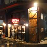 ピッツァスタジオ タマキ - お店の外観