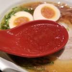 麺や かず - 芳醇醤油味玉らーめんのスープ