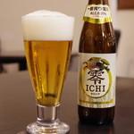 ガラムマサラ - ノンアルコールビール