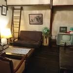 旧ヤム邸 - 2F