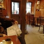 42195 coffee -