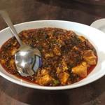 岷江飯店 - 辛口にした陳麻婆豆腐