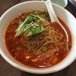 岷江飯店 - 担々麺