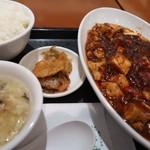 79136606 - 陳マーボ豆腐+ライス、スープセット1,000円